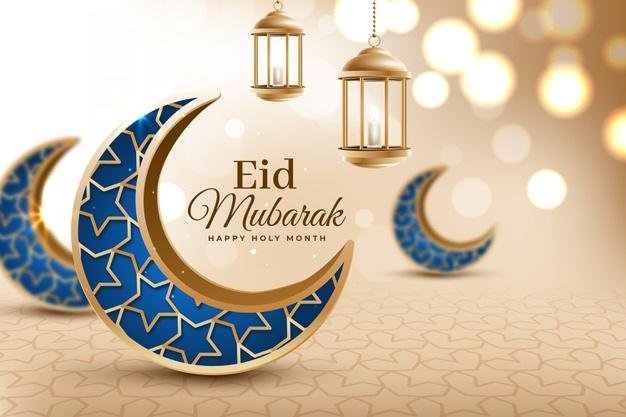 صور تهانى عيد الفطر 2020 | صور عيدكم مبارك png و gif لتهنئة الأقارب والأصدقاء 5