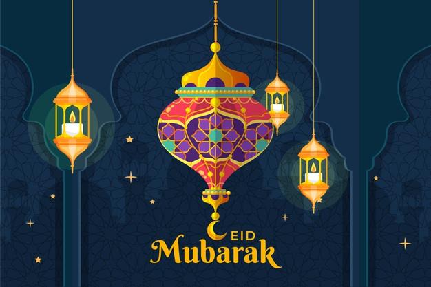 صور تهانى عيد الفطر 2020 | صور عيدكم مبارك png و gif لتهنئة الأقارب والأصدقاء 6