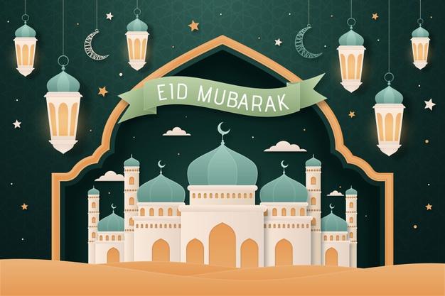 صور تهانى عيد الفطر 2020 | صور عيدكم مبارك png و gif لتهنئة الأقارب والأصدقاء 4