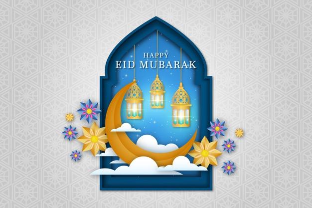 صور تهانى عيد الفطر 2020 | صور عيدكم مبارك png و gif لتهنئة الأقارب والأصدقاء 3