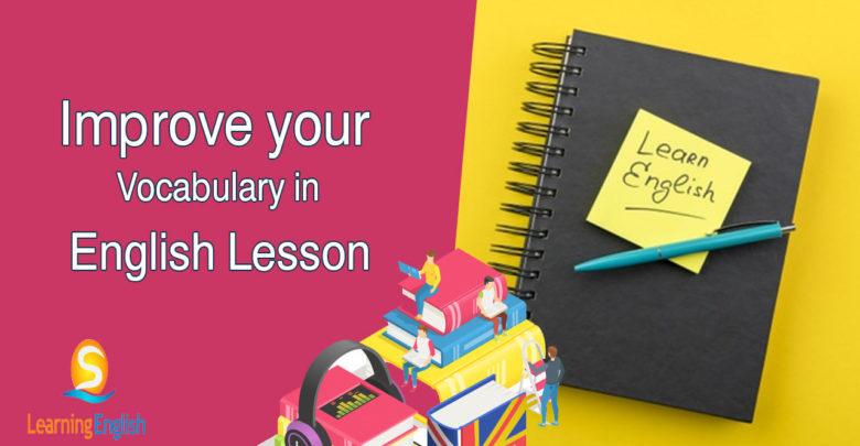 كورس Improve your Vocabulary in English