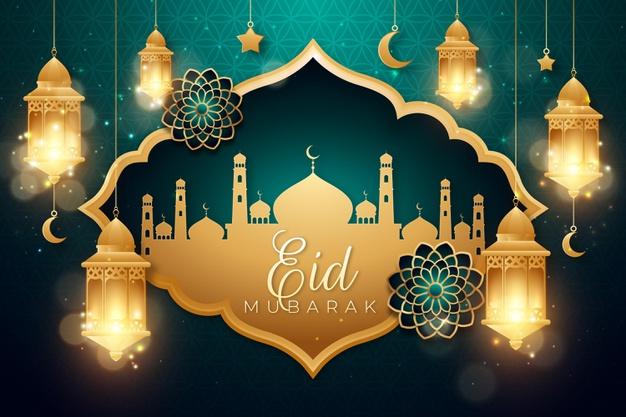 صور تهانى عيد الفطر 2020 | صور عيدكم مبارك png و gif لتهنئة الأقارب والأصدقاء 1