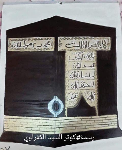 كوثر السيد الكفراوي من الفن للابداع برسومات فنية وبورترية 4