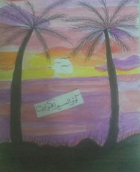 كوثر السيد الكفراوي من الفن للابداع برسومات فنية وبورترية 2